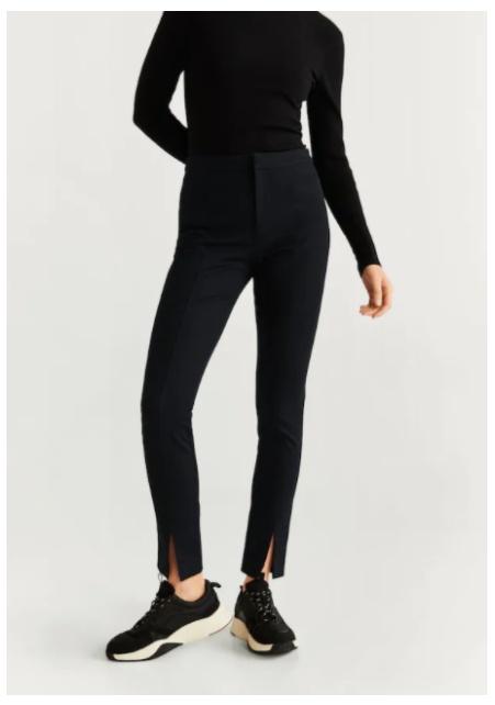 Джинсы и штаны Cкидки до 80% из магазина MANGO Outlet (Германия)