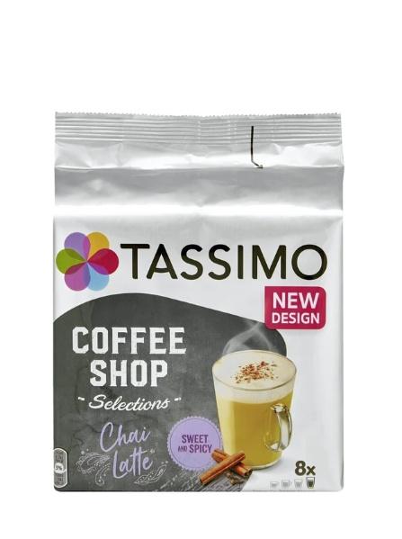 Кофе и сладости Cкидки до 40% из магазина ROSSMANN (Германия)