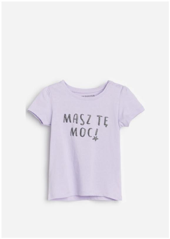 Рубашки и футболки Скидки до 75% из магазина RESERVED (Германия)