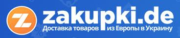 https://zakupki-de.com.ua/stock
