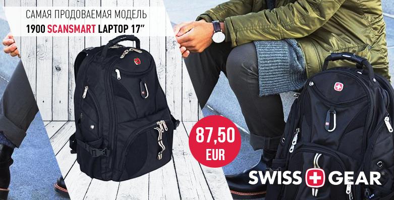 SwissGear ScanSmart Laptop Computer 17