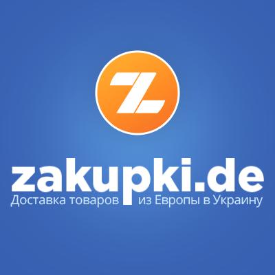 3549db9b4cf1 Интернет-магазины Европы   Доставка товаров из Германии без комиссии