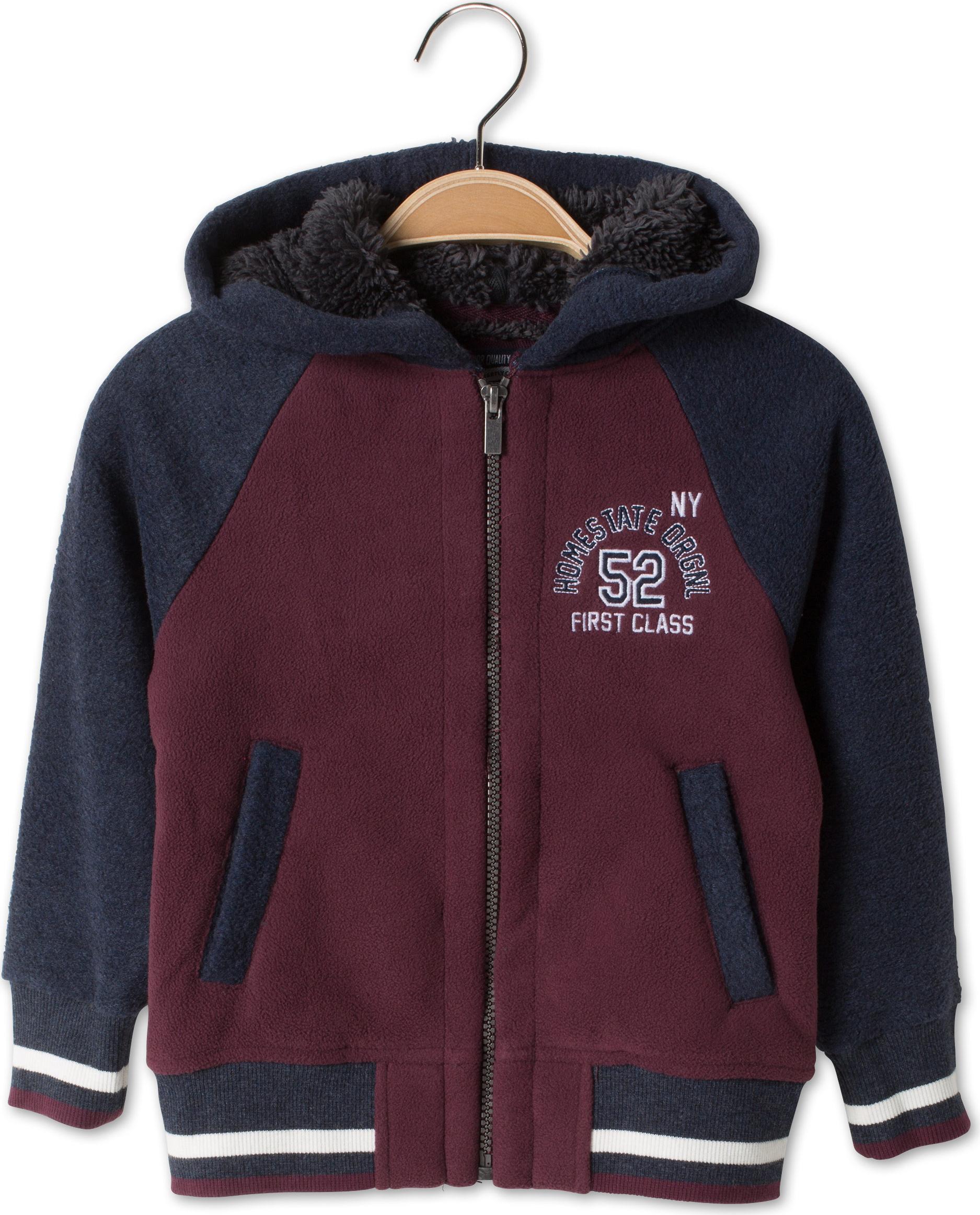 Куртка кофта доставка