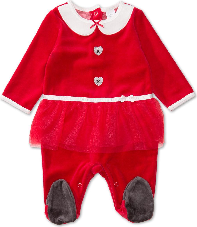 Отзыв на Детская пижама из Интернет-Магазина C&A