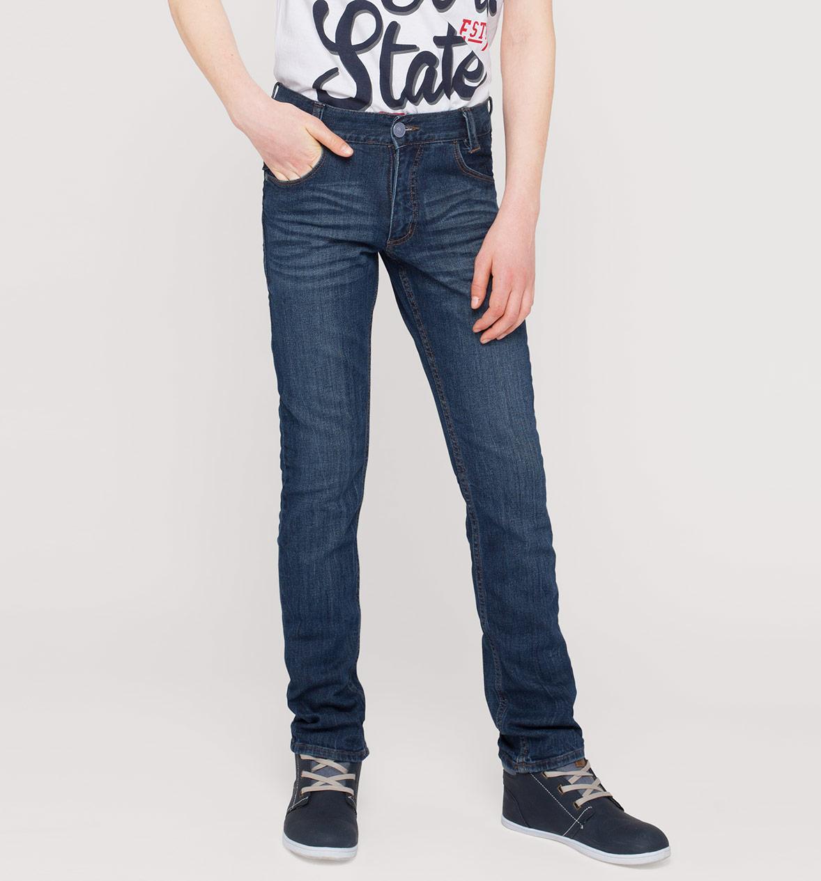 Отзыв на Узкие джинсы с экстра-тонким пояс из Интернет-Магазина C&A