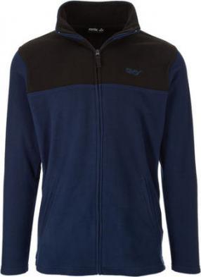 Отзыв на Флисовая куртка - Застежка-молния из Интернет-Магазина Kik.de