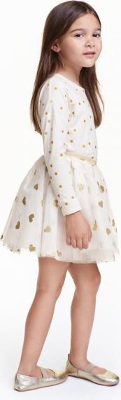 Отзыв на С блестящей ткани Тюль юбка из Интернет-Магазина H&M