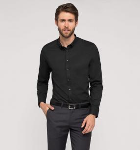 Отзыв на Деловая рубашка Боди Fit из Интернет-Магазина C&A