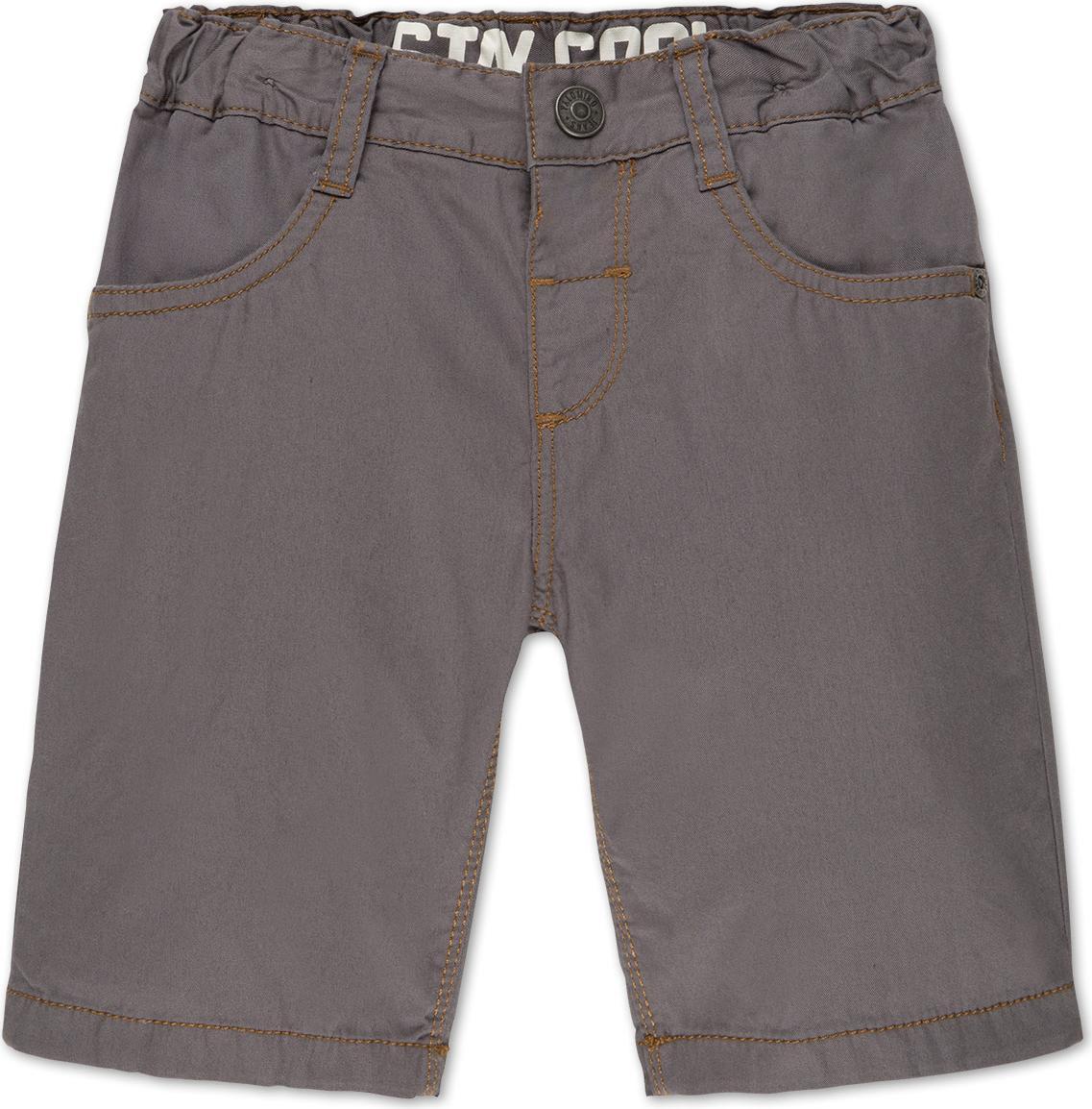 Отзыв на Хлопковые шорты из Интернет-Магазина C&A