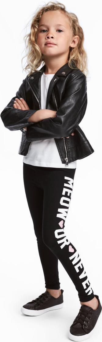 Отзыв на Леггинсы трикотажные из Интернет-Магазина H&M