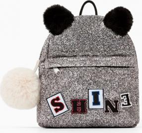 Отзыв на С блестящей ткани  с надписью из Интернет-Магазина Zara