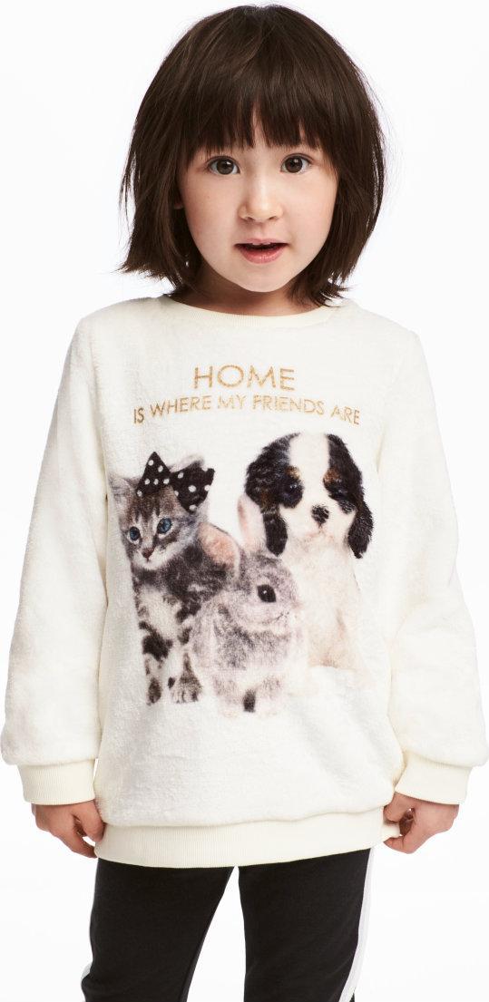 Отзыв на Свитер с флиса из Интернет-Магазина H&M