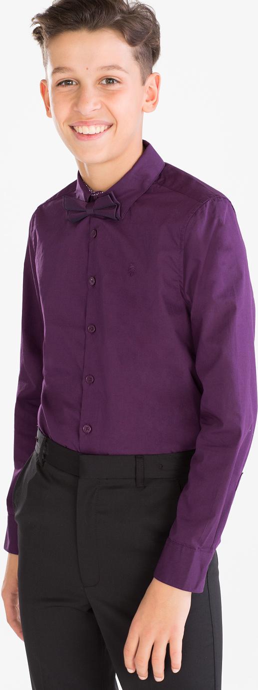 Отзыв на Набор  рубашка и Галстук-бабочка из Интернет-Магазина C&A