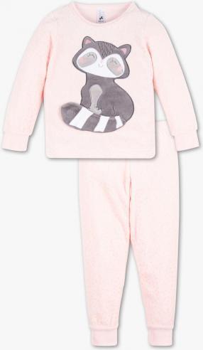 Пижама - 2 часть