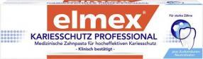 Elmex защита от кариеса професиональнный Зубная паста