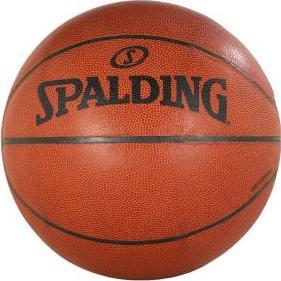 Отзыв на Сполдинг для открытого воздуха Баскетбол 300156401000 из Интернет-Магазина SportSpar
