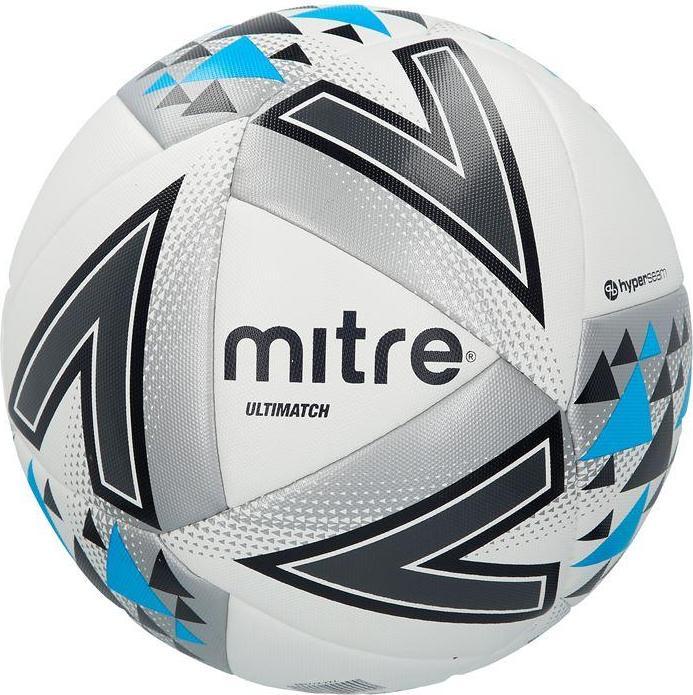 Отзыв на Ultimatch Football из Интернет-Магазина Sports Direct