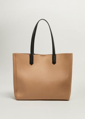 Отзыв на Shopper-Tasche Mango из Интернет-Магазина MANGO