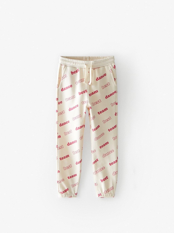 Отзыв на Плюшевые трикотажный Лозунг Брюки из Интернет-Магазина Zara
